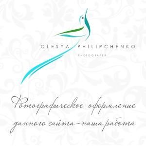 Лого Леся