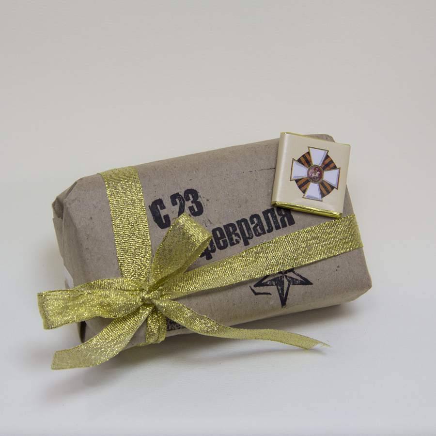 ❶Чай на 23 февраля в подарок|Поздравление с годовщиной 23 года|Мужские коробочки | букеты руками | Pinterest | Gifts, Handmade gifts and Bf gifts|Lotion Aqua spray: refreshing with green tea and cypress|}